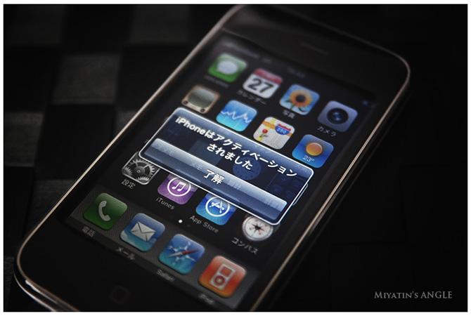 iPhone04.jpg